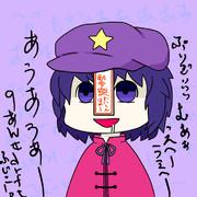 マジキチ芳香ちゃん