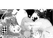 涙ボクロの少女の夢とバク4/4