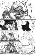 バンパイアハンターDっぽいけど違う。/1p漫画