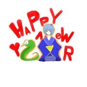 遅いHAPPY  NEW YEAR