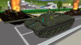 74式戦車 台湾陸軍塗裝仕樣