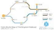 【Minecraft】鉄道路線計画
