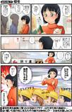 漫画★アスナさんが桐ヶ谷さんちを訪問しました10