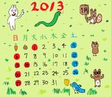 森の中公式カレンダー「一月」