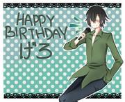 お誕生日おめでとうです, げろ!