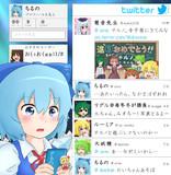 Twitter【チルノ】