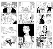 【ジョジョ】暗殺チームでハガレン4コマ劇場パロ