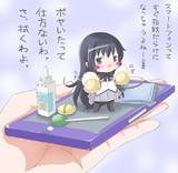 携帯ストラップ ほむら☆クリーナー