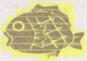 【カッティングシート】 鯛2 【ステッカー】