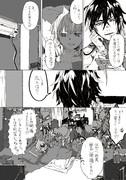 マギ学園(アラジン編・6)