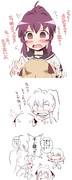 幼京子と危険な未来の仲間たち