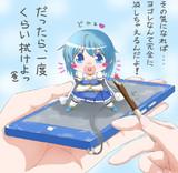 携帯ストラップ さやか☆クリーナー