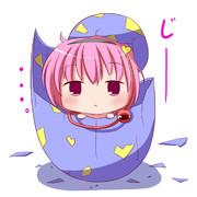 卵入り東方【さとり】