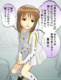 【MMD】ユキーノ・ユチャラティ【ジョジョm@s】