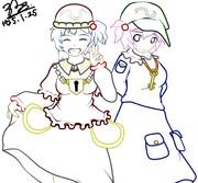 【ラクガキ】河城姉妹で衣装チェンジ【線画のみ】