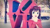 LOVE春香