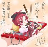 携帯ストラップ 杏子☆クリーナー