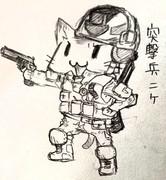 突撃ー!!!