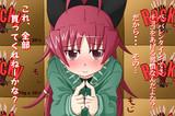 杏子ちゃんからバレンタインチョコを貰えた         かと思った?残念!たかられました!