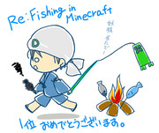 Re:Fishing in Minecraftお疲れ様でしたー