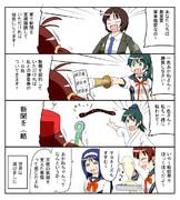 ビビッド漫画02