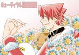 因幡と、愉快なドンとロレンツォたん☆