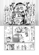 東方壱枚漫画録12「触診」