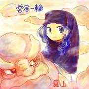 Chromatic Ichirin & Unzan 補正版