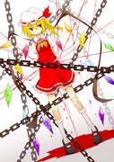 囚われのお姫様