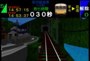 電車でGO!プレイ画面風味