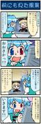 がんばれ小傘さん 795