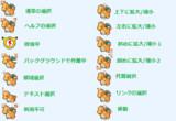 【ポケモン】マウスカーソル【カイリュー】