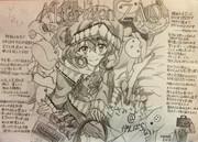 ささみさん@がんばらないを描きたかった!