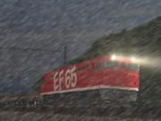 【RailSim】EF65-1118@チキ工臨