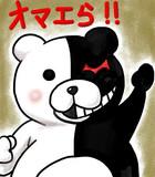 モノクマ描いたった【2013.2.2】