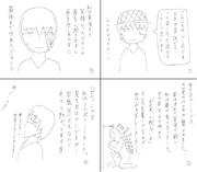 ゾン兄 自己紹介2