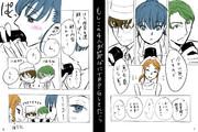 恵方巻き漫画