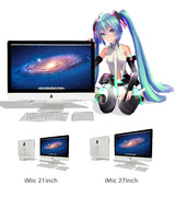 【MMD】一体型デスクトップパソコン【アクセサリ配布】