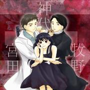 【SIREN】美耶子と双子