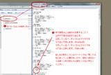 【MME】パーティクルの上昇下降変更設定の説明