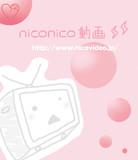 niconico動画。