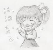 2月5日は「笑顔の日」