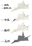 "ERF-08E""鬼切"" その3"