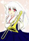 トロンボーン奏者椛