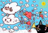 羊男と黒猫女(採用版)
