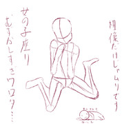 そのうち描いてみたい(されてみたい)構図シリーズ 「女の子座り」