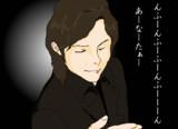 古畑秀三郎