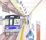 地下鉄カルシウム