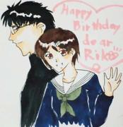 リコ生誕記念日