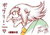 【漫画の日】手塚キャラ「ボッケリーニ」描いてみた